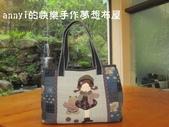 與Shinnie 的相約-2011:2014shinnie寵物貼身日記(小狐貍篇)part1-07.JPG