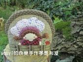 2014與Su的相約-廚娃有約:廚娃有約2014貼布趣-第一站-02.JPG