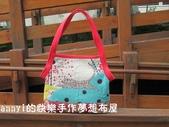 與Shinnie 的相約-2011:我的寵物兔子手提包part2-01.JPG