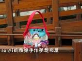 與Shinnie 的相約-2011:我的寵物兔子手提包part2-03.JPG