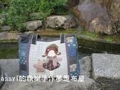 與Shinnie 的相約-2011:2014shinnie寵物貼身日記(小狐貍篇)part1-01.JPG