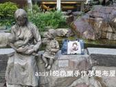 與Shinnie 的相約-2011:2014shinnie寵物貼身日記(小狐貍篇)part1-02.JPG