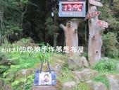 與Shinnie 的相約-2011:2014shinnie寵物貼身日記(小狐貍篇)part1-06.JPG