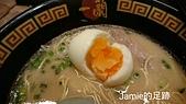 一個人的日本行:裡面是醬子