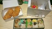 一個人的日本行:第三天的晚餐