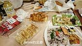 一個人的日本行:第二天的晚餐