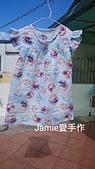 冰雪奇緣洋裝:IMG_20150820_173744.JPG