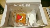 一個人的日本行:甜點被貼心的包裝了