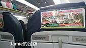 一個人的日本行:有坐客運的FU