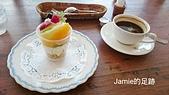 一個人的日本行:甜點!