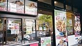 一個人的日本行:第二天的午餐