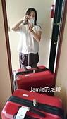 一個人的日本行:Hotel sunny