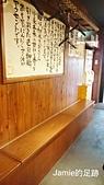 一個人的日本行:入口旁有售票機