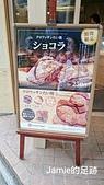 一個人的日本行:應該是三種口味