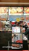 一個人的日本行:沒吃午餐,餓了,還有可愛的晴空塔叉子