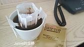 一個人的日本行:飯店房內附的是掛耳濾泡咖啡