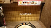 一個人的日本行:送完麵,敬完禮,簾子拉上