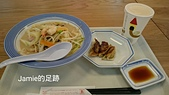 一個人的日本行:第三航廈晚餐,令我驚豔的一碗麵,這五天來看到最多蔬菜的一碗!