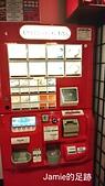 一個人的日本行:購票機