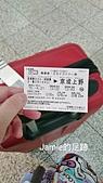 一個人的日本行:乘坐skyliner