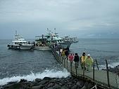 龜山島一日遊:11.jpg