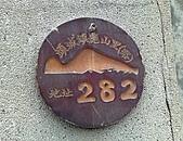 龜山島一日遊:210420093092N.jpg
