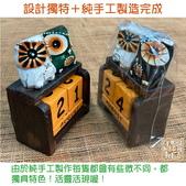 原木綜合製品:木製日曆貓頭鷹(雙隻)