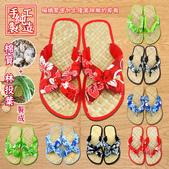 自然健康草編拖鞋系列:自然健康草編拖鞋-扶桑花系列