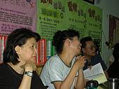 2007年8月【親山教育】志工培訓寫真集1:16