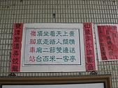 2009「壯遊台灣」-7/17-18(1):IMG_3781.JPG