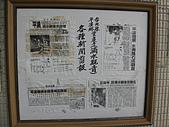 2009「壯遊台灣」-7/17-18(1):IMG_3782.JPG