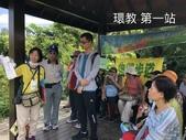 109.07.04貴子坑、忠義山步道生態環境解說導覽: