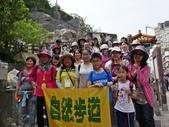 107.04.21-假日導覽-仙跡岩步道: