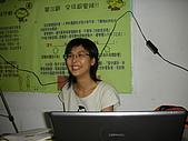 2007年8月【親山教育】志工培訓寫真集1:18