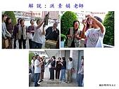 認識步道  最後一堂課-【絹印D.I.Y.】 ~照片/朱永正:認識步道最後一堂課1_頁面_02.jpg