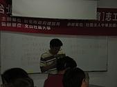 2007年8月【親山教育】志工培訓寫真集1:19