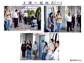 認識步道  最後一堂課-【絹印D.I.Y.】 ~照片/朱永正:認識步道最後一堂課1_頁面_03.jpg