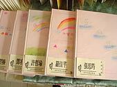 2009.12 DIY【手作書】成果展:DSC06546.JPG