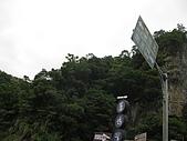 2009「壯遊台灣」-7/17-18(1):IMG_3784.JPG