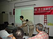 2007年8月【親山教育】志工培訓寫真集1:20