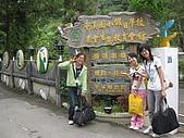 2009「壯遊台灣」-7/17-18(1):IMG_3789.JPG