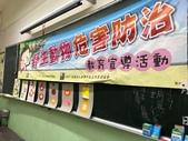 107.10.02 三興國小~獼猴創意摺紙: