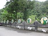 2009「壯遊台灣」-7/17-18(1):IMG_3790.JPG
