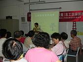 2007年8月【親山教育】志工培訓寫真集1:21