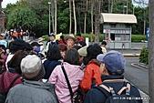 2011.3.26-軍艦岩親山導覽活動:軍艦岩親山步道-110326  (60).JPG