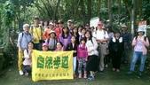 1080413_福州山步道:line_38169593189083.jpg