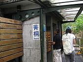 2009「壯遊台灣」-7/17-18(1):IMG_3437.JPG
