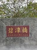 1080126_新店溪左岸:
