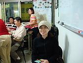2008.1.10講座~單車浪遊:網上訊息傳送新生代