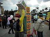 2008.12.6抗暖化:省體力-放到人力車廂內